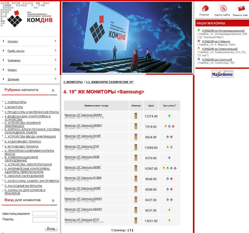 регистрация в каталогах Бокситогорск